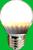 恒光LED射灯系列