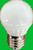 恒光LED斗胆灯系列